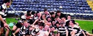 Premier County Minor Championship Win